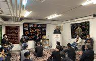 برگزاری مراسم هفتگی دعای کمیل و زیارت اربعین