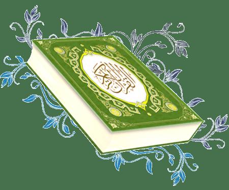 شروع کلاسهای آموزش قرآن برای کودکان